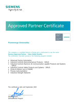 Value Added Reseller партнер Siemens